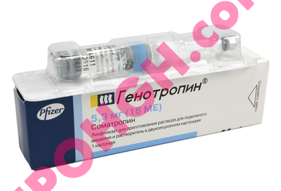 Buy Genotropin 16ME (HGH)